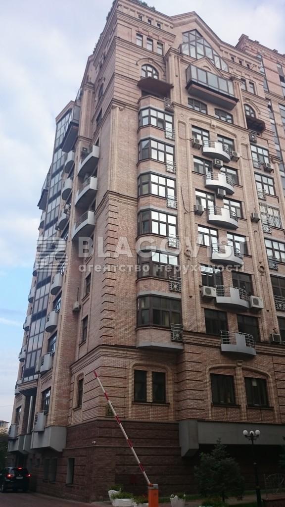Квартира E-35863, Паторжинского, 14, Киев - Фото 4