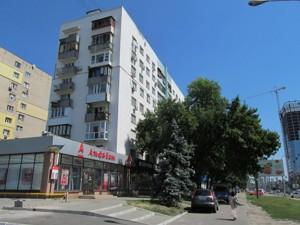 Магазин, Победы просп., Киев, R-822 - Фото3
