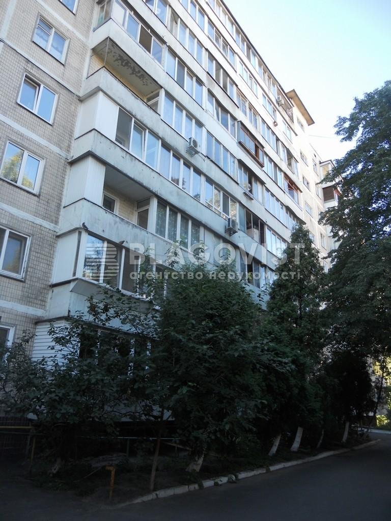Квартира A-110847, Джона Маккейна (Кудри Ивана), 22а, Киев - Фото 2