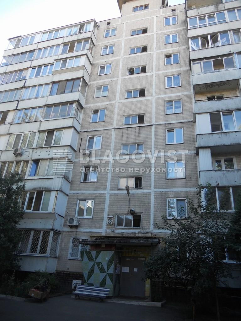 Квартира A-110847, Джона Маккейна (Кудри Ивана), 22а, Киев - Фото 3
