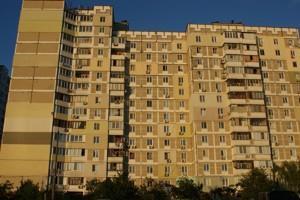Квартира Z-465858, Ревуцького, 11г, Київ - Фото 1