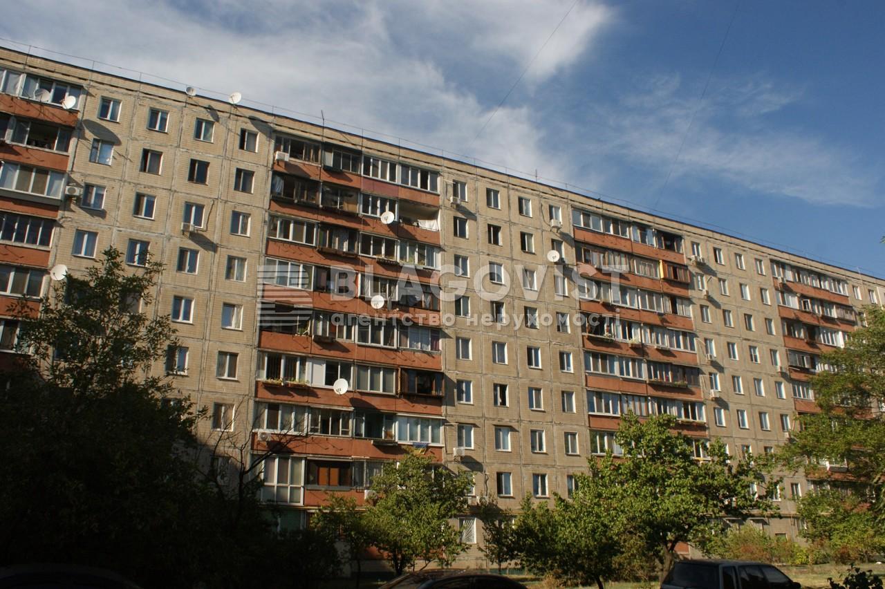 Квартира A-111169, Озерная (Оболонь), 28, Киев - Фото 1
