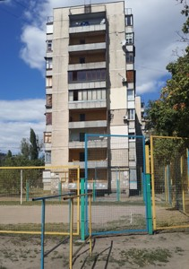 Квартира Героев Днепра, 15, Киев, R-39290 - Фото3