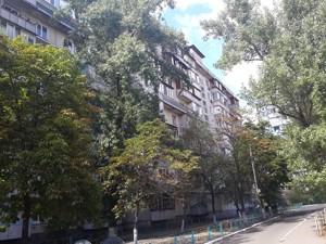 Квартира Героев Днепра, 15, Киев, R-39290 - Фото1