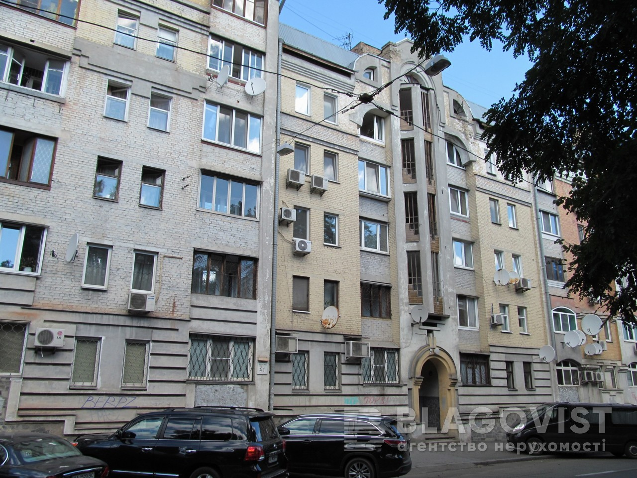 Квартира H-48156, Нижній Вал, 41, Київ - Фото 1
