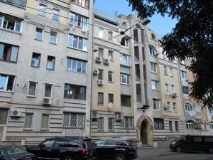 Квартира Нижній Вал, 41, Київ, Z-611154 - Фото