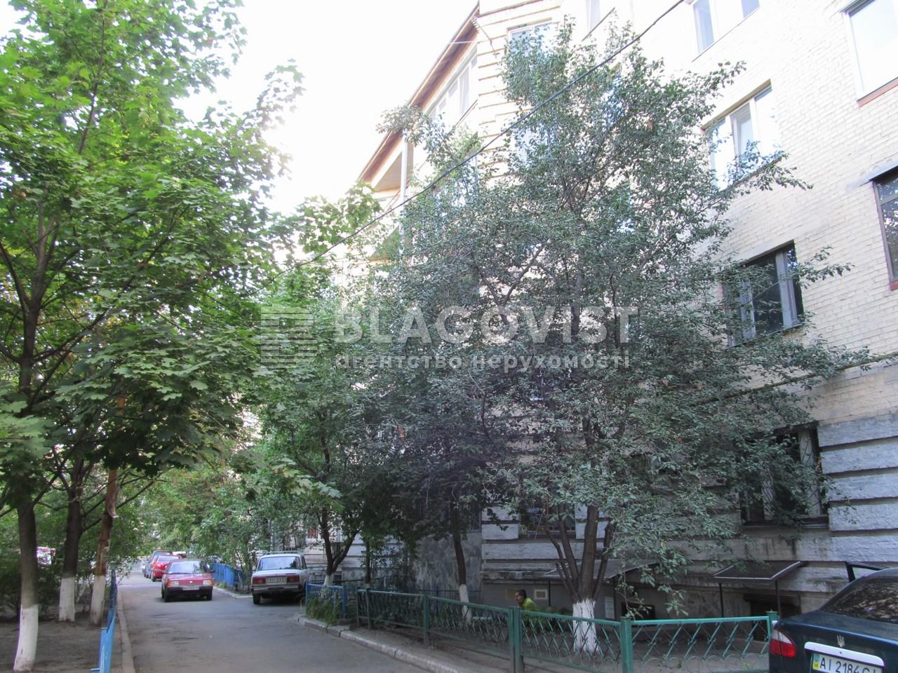 Квартира H-48156, Нижній Вал, 41, Київ - Фото 2
