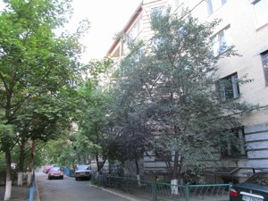 Квартира Нижній Вал, 41, Київ, A-79412 - Фото 32