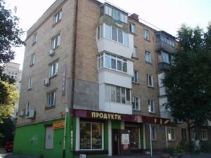 Квартира Дубровицкая, 12, Киев, H-34917 - Фото 3