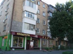Квартира Дубровицкая, 12, Киев, H-34917 - Фото 1