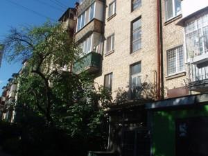 Квартира Дубровицкая, 12, Киев, H-34917 - Фото 9