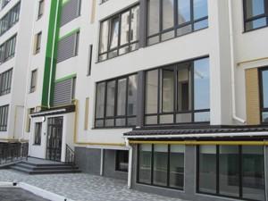 Квартира E-36821, Московский пер., 2, Киев - Фото 2