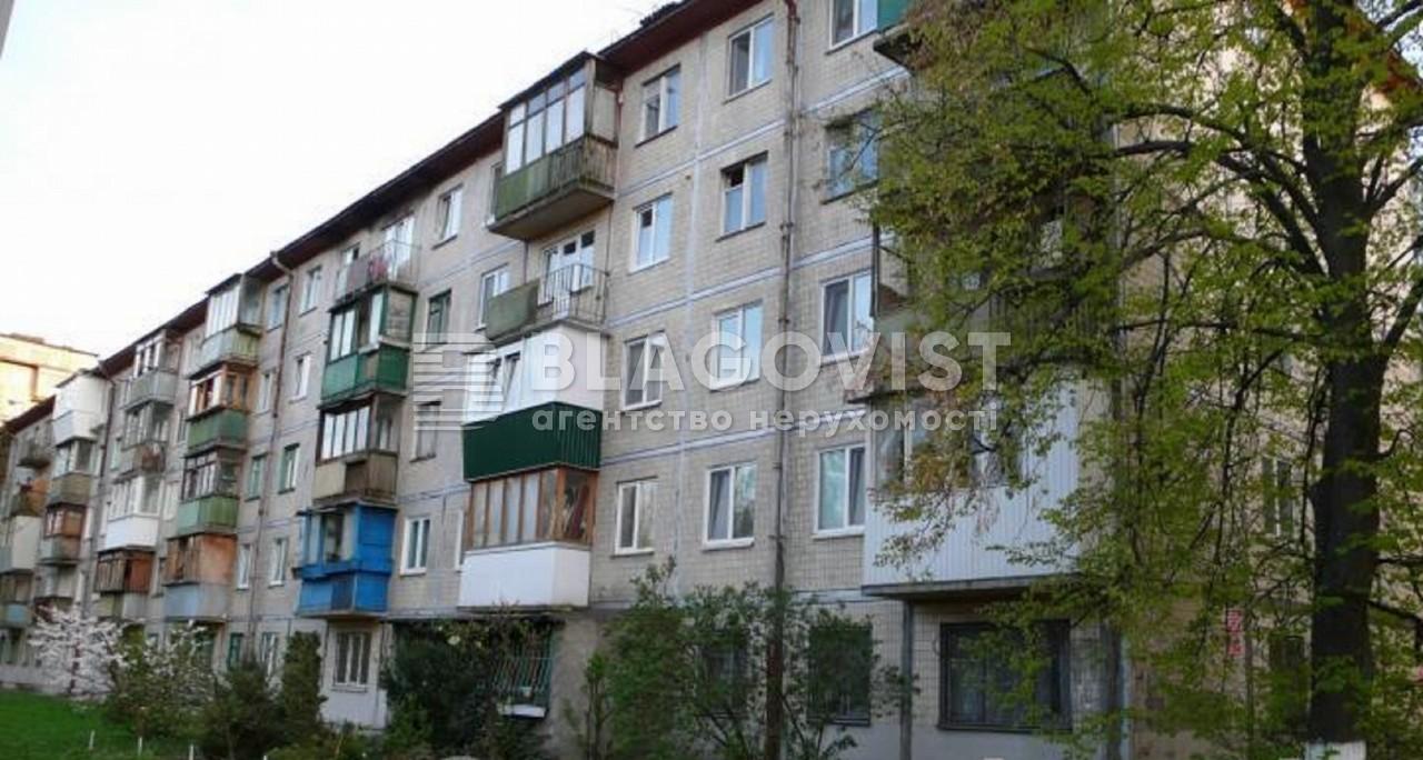 Квартира F-23761, Гавела Вацлава бульв. (Лепсе Ивана), 3, Киев - Фото 1