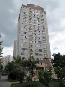 Квартира Григоренко Петра просп., 13б, Киев, R-33368 - Фото