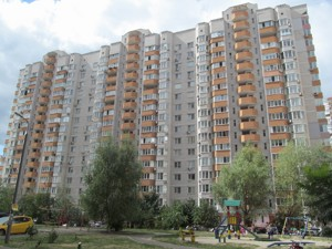Квартира Ахматової Анни, 35а, Київ, Z-540430 - Фото 2