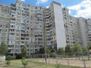 Apartment Akhmatovoi Anny, 4, Kyiv, Z-610427 - Photo2