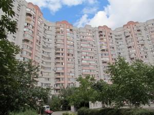 Квартира Ахматовой, 33, Киев, R-3915 - Фото2