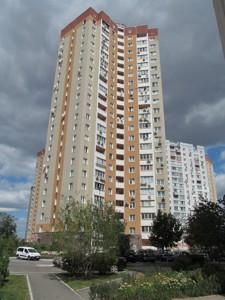 Квартира A-107728, Драгоманова, 1б, Киев - Фото 4