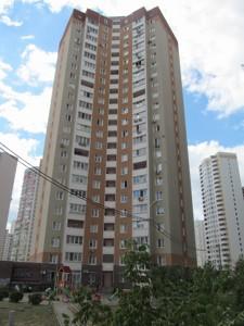 Квартира A-107728, Драгоманова, 1б, Киев - Фото 3