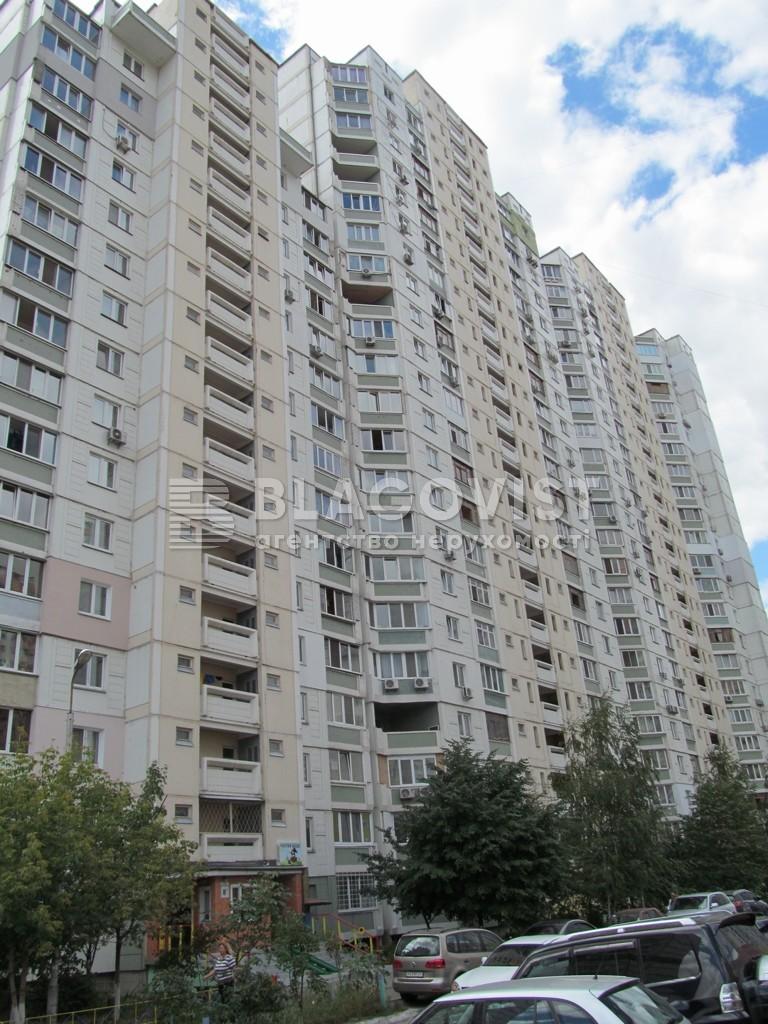 Квартира Z-766420, Драгоманова, 8а, Киев - Фото 3