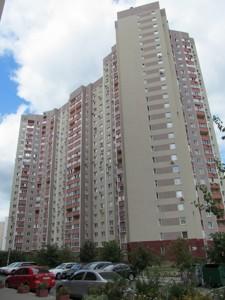 Квартира Григоренка П.просп., 14, Київ, Z-644208 - Фото2