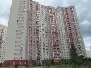 Квартира Григоренка П.просп., 14, Київ, Z-710548 - Фото
