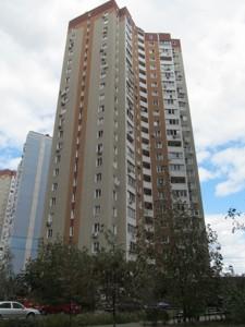 Квартира Драгоманова, 1д, Київ, Z-797965 - Фото 15