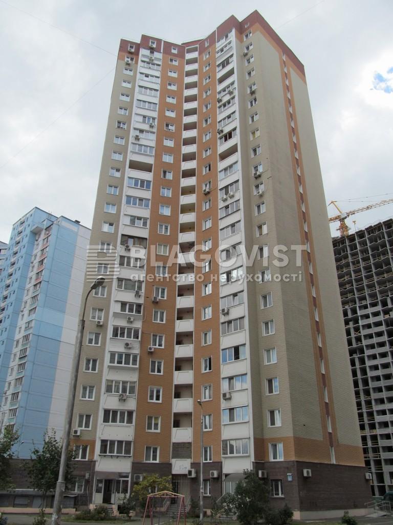 Квартира Z-797965, Драгоманова, 1д, Киев - Фото 1