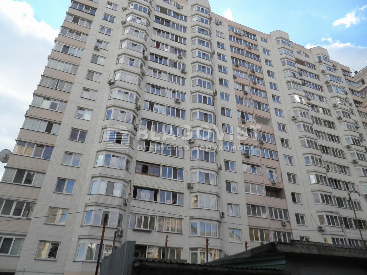 Квартира A-86674, Гайдара, 27, Київ - Фото 1