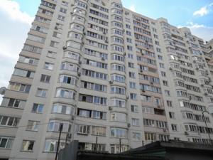 Квартира Гайдара, 27, Київ, M-38029 - Фото