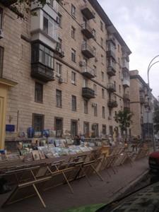 Квартира Володимирська, 9, Київ, Z-568048 - Фото1