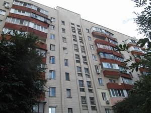 Apartment Lukianivska, 9, Kyiv, Z-1491223 - Photo1