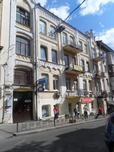 Офис, Паторжинского, Киев, E-36126 - Фото1