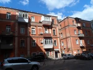 Нежитлове приміщення, Z-1583672, Михайлівський пров., Київ - Фото 3