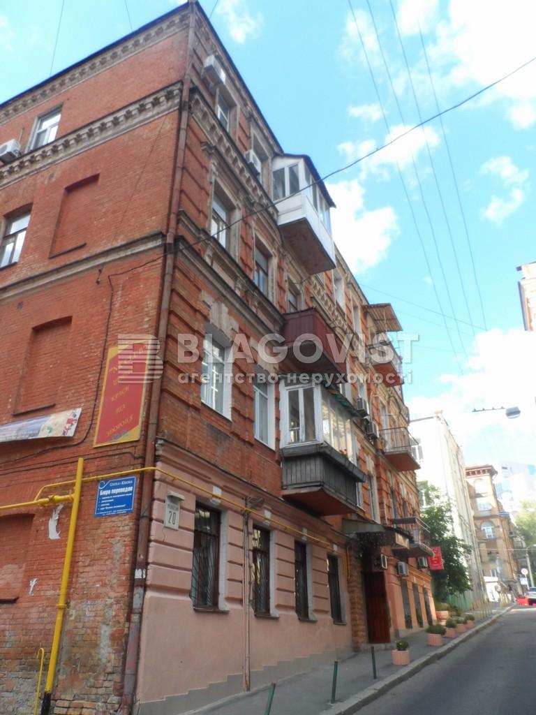 Нежитлове приміщення, Z-1583672, Михайлівський пров., Київ - Фото 5