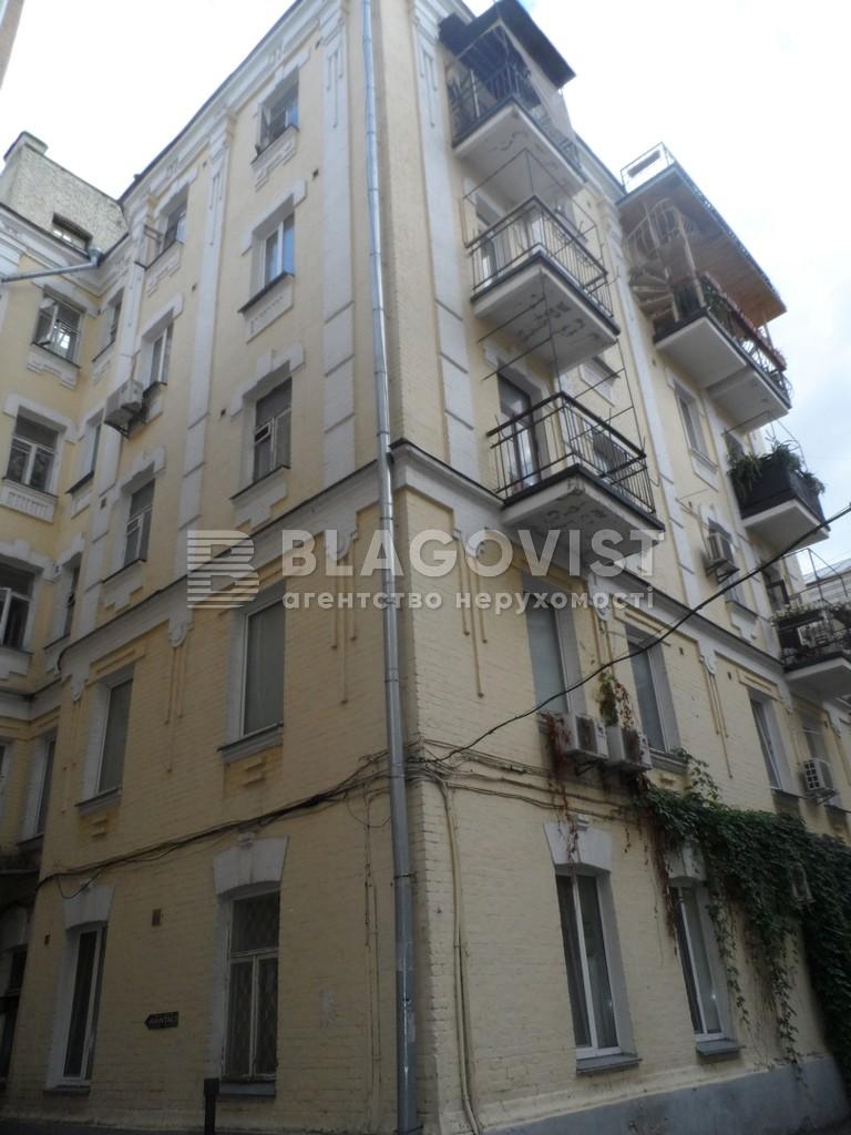 Квартира R-23488, Малая Житомирская, 20г, Киев - Фото 2