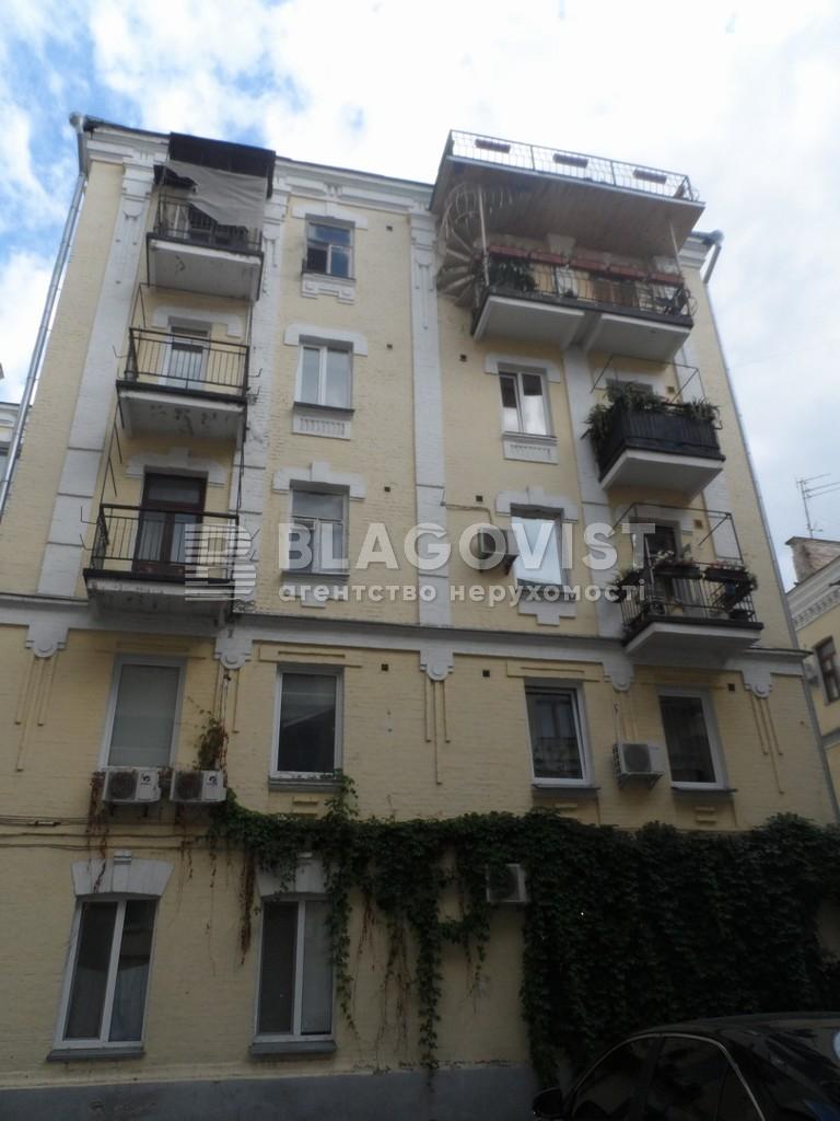 Квартира R-23488, Малая Житомирская, 20г, Киев - Фото 1