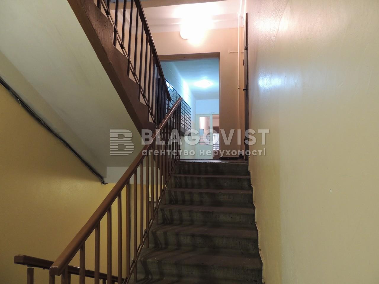 Квартира C-101736, Виноградный пер., 6, Киев - Фото 19