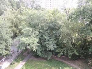 Квартира Виноградный пер., 6, Киев, C-101736 - Фото 16