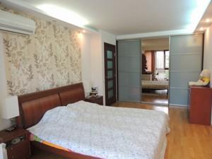 Квартира Виноградный пер., 6, Киев, C-101736 - Фото 4