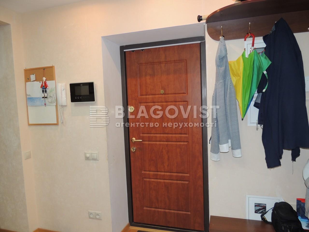 Квартира C-101736, Виноградный пер., 6, Киев - Фото 16