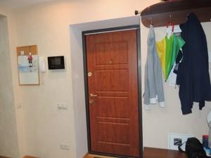 Квартира Виноградный пер., 6, Киев, C-101736 - Фото 15