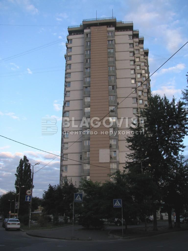 Нежитлове приміщення, C-80256, Російська, Київ - Фото 2
