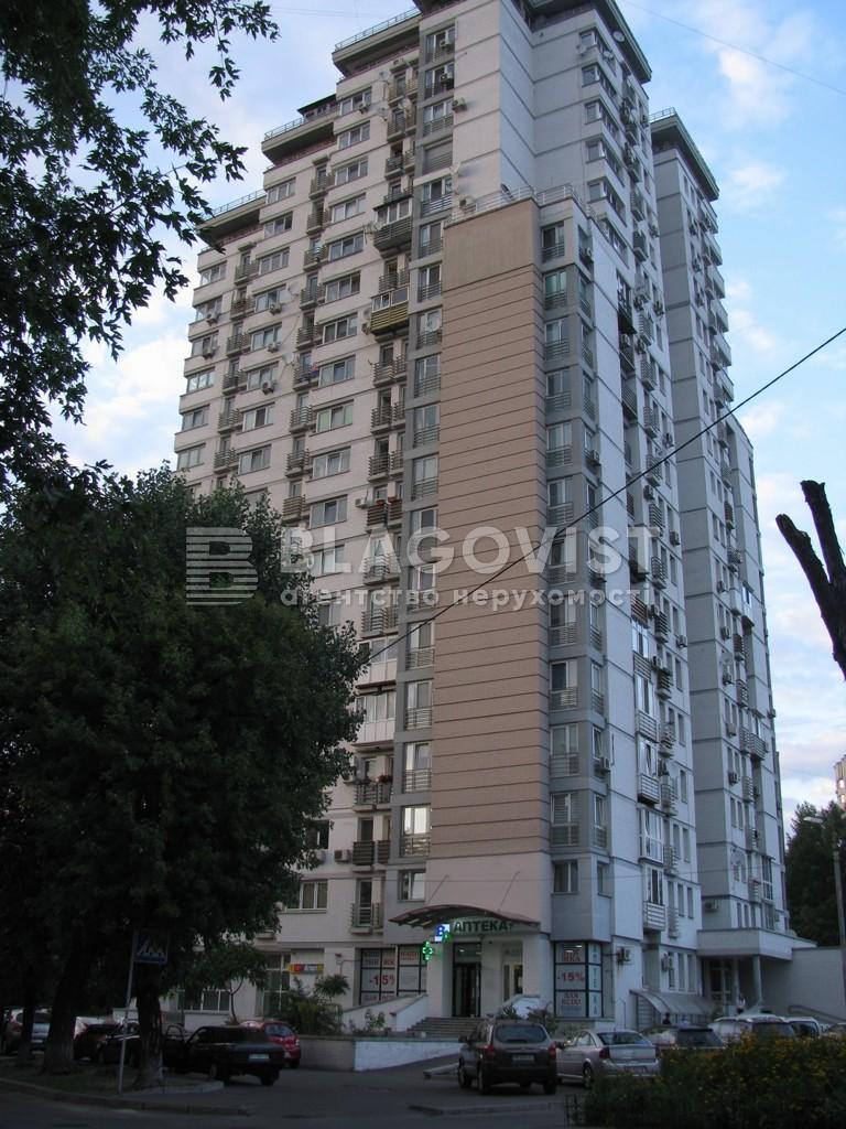 Нежитлове приміщення, C-80256, Російська, Київ - Фото 1