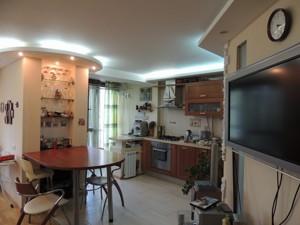 Квартира Виноградный пер., 6, Киев, C-101736 - Фото 8