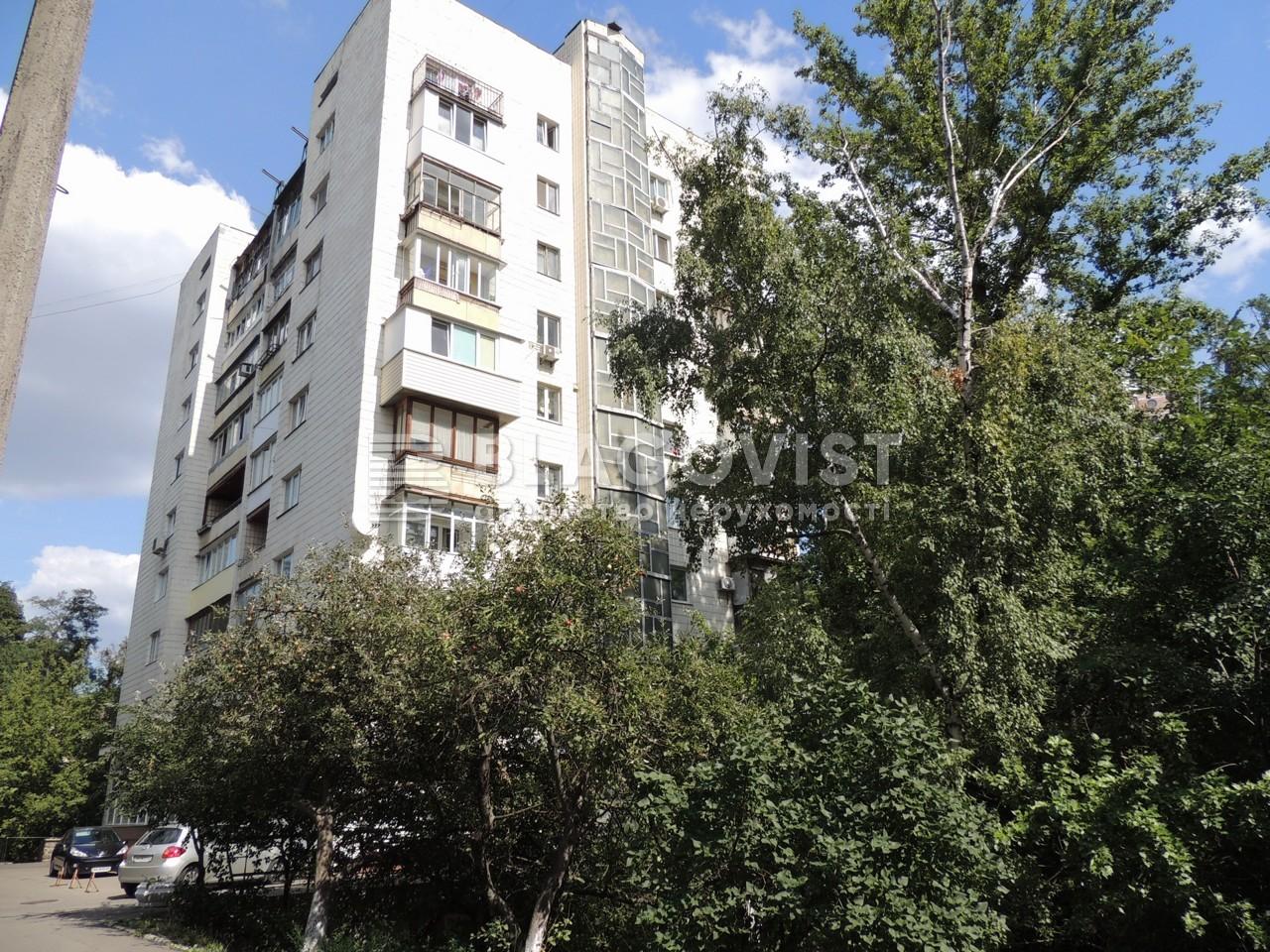 Квартира C-101736, Виноградный пер., 6, Киев - Фото 1