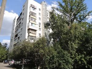 Квартира Виноградний пров., 6, Київ, M-38002 - Фото