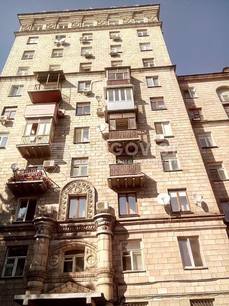 Квартира Z-1816265, Кловский спуск, 17, Киев - Фото 1