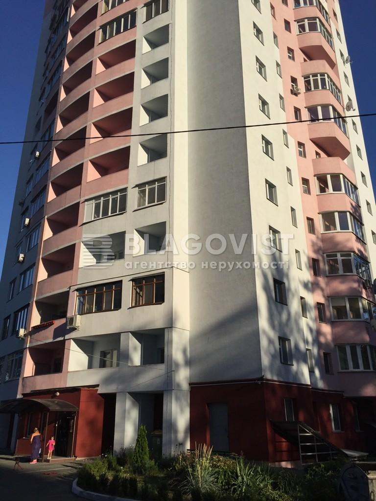 Квартира D-32391, Бударина, 3г, Киев - Фото 4