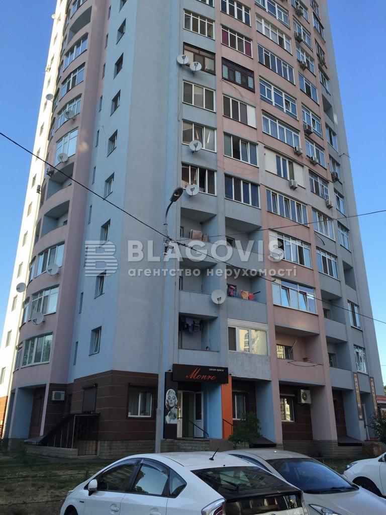 Квартира D-32391, Бударина, 3г, Киев - Фото 5